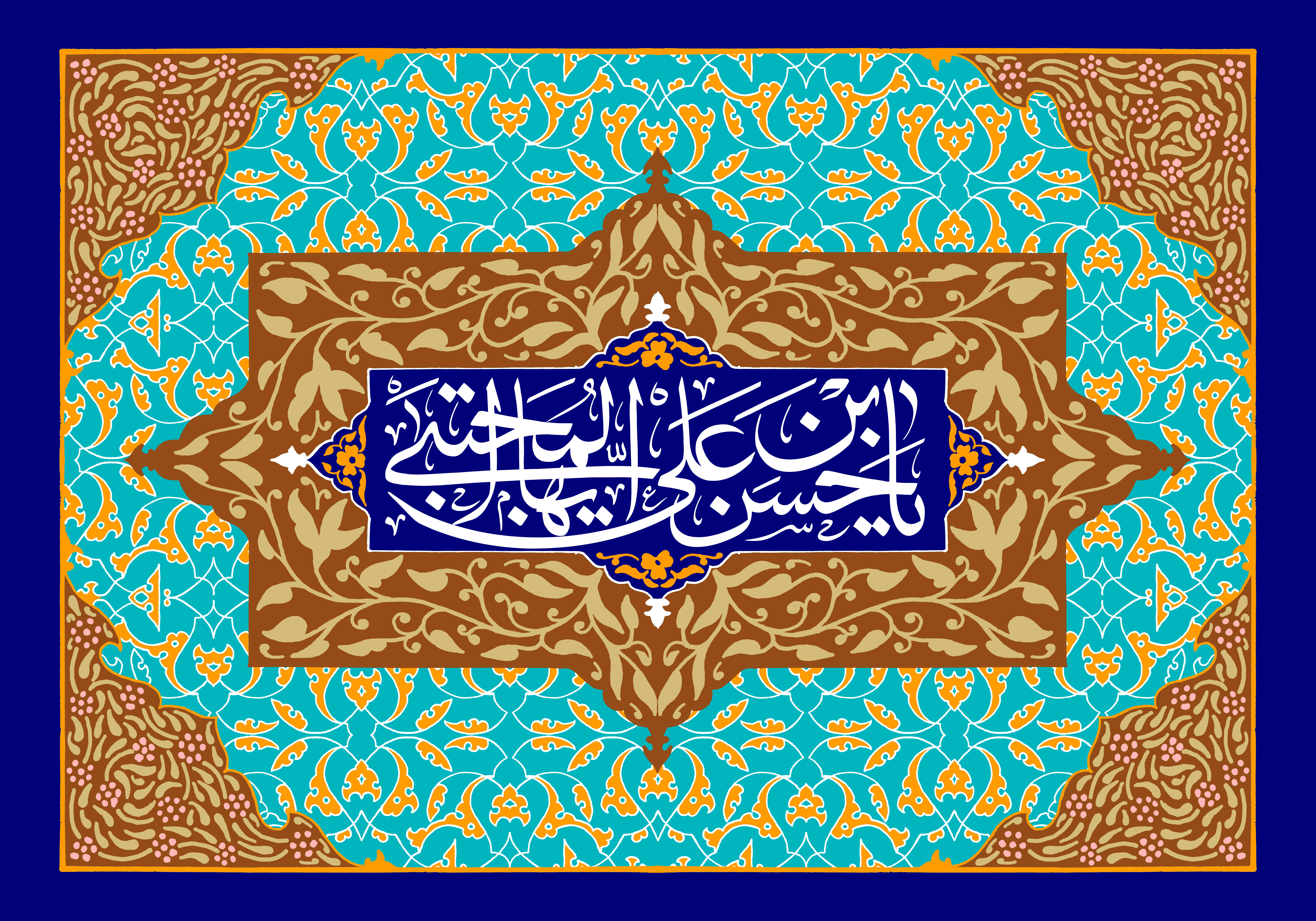 پوستر ولادت امام حسن مجتبی (ع)