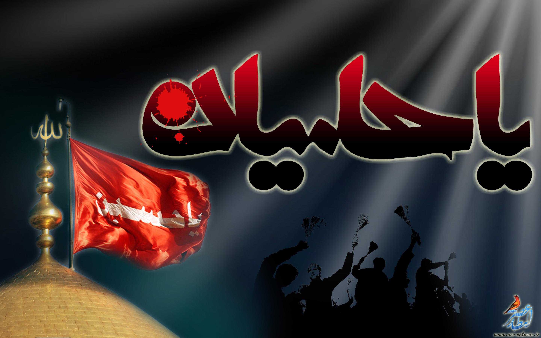 عکس امام حسین ع