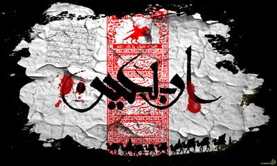 Image result for chehlum e imam hussain