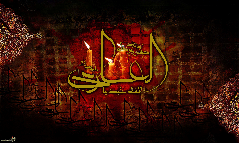اس ام اس شهادت امام حسن عسگری,زندگی نامه,عکس,پیامک