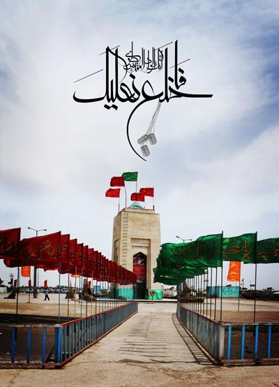 http://asrupload.ir/img/images2/rahiyan7-n.jpg