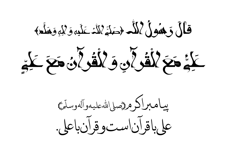 http://asrupload.ir/moallaa/tasavir/91/08/quran.jpg