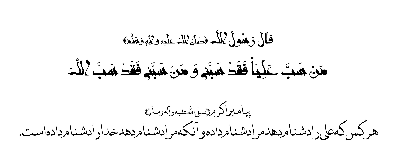 http://asrupload.ir/moallaa/tasavir/91/08/sab.jpg