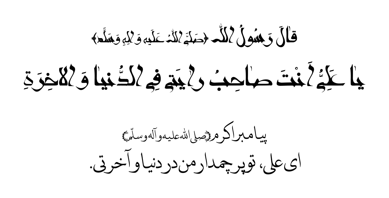 http://asrupload.ir/moallaa/tasavir/91/08/saheb.jpg