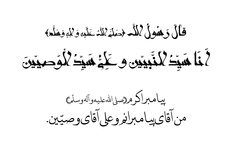 http://asrupload.ir/moallaa/tasavir/91/08/sayyed.jpg