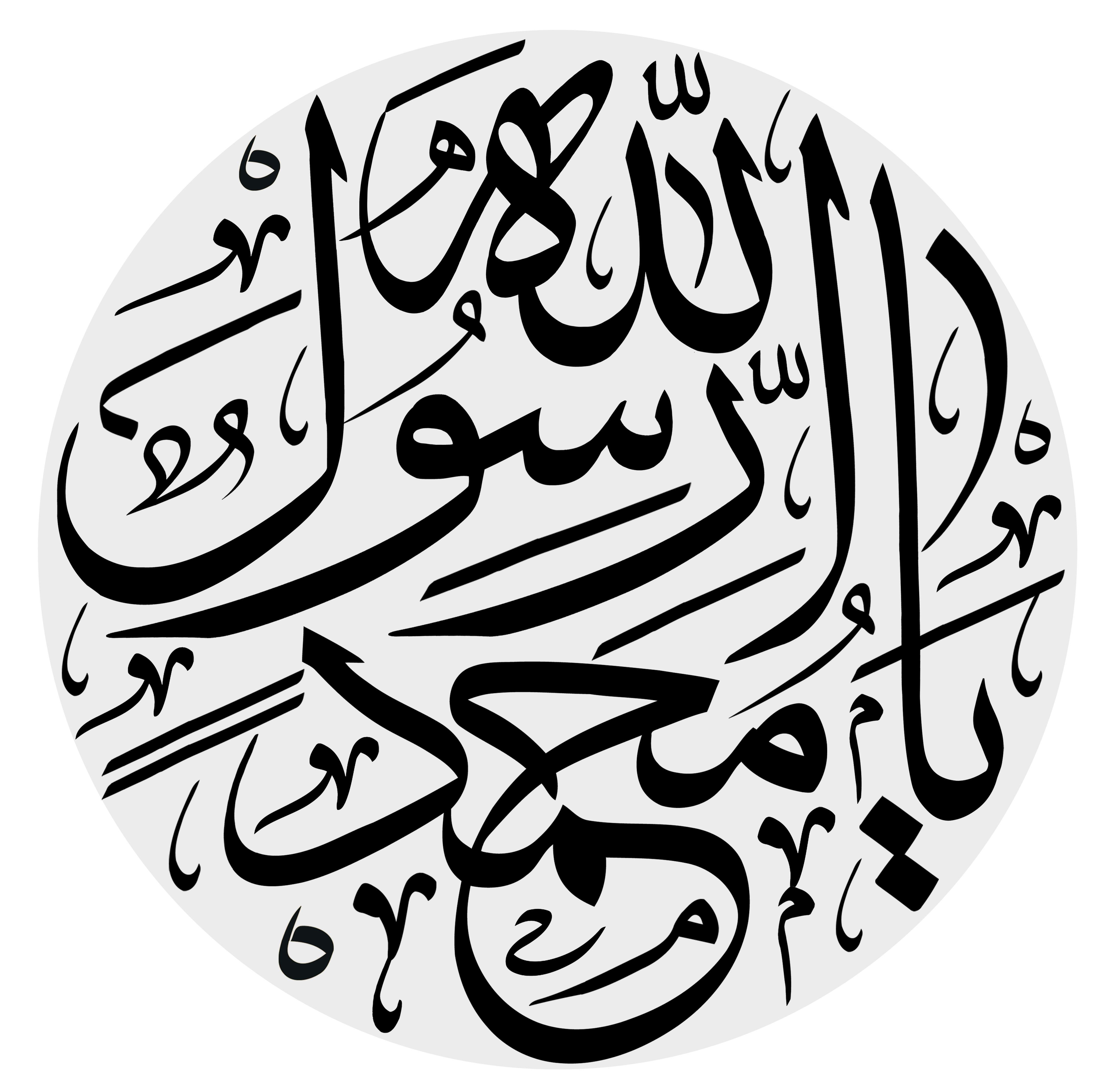 http://asrupload.ir/moallaa/tasavir/94/06/hazrate-mohammad-59.jpg